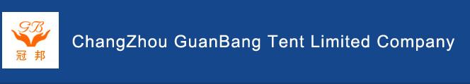 ChangZhou GuanBang Tent Limited Company